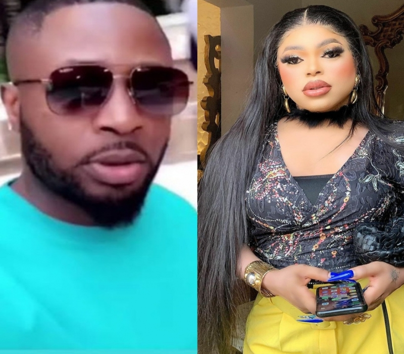 Your Time Is Up Bobrisky Drags Tunde Ednut Latest From Elegant News Nutcase records, distributed by 1volume. up bobrisky drags tunde ednut